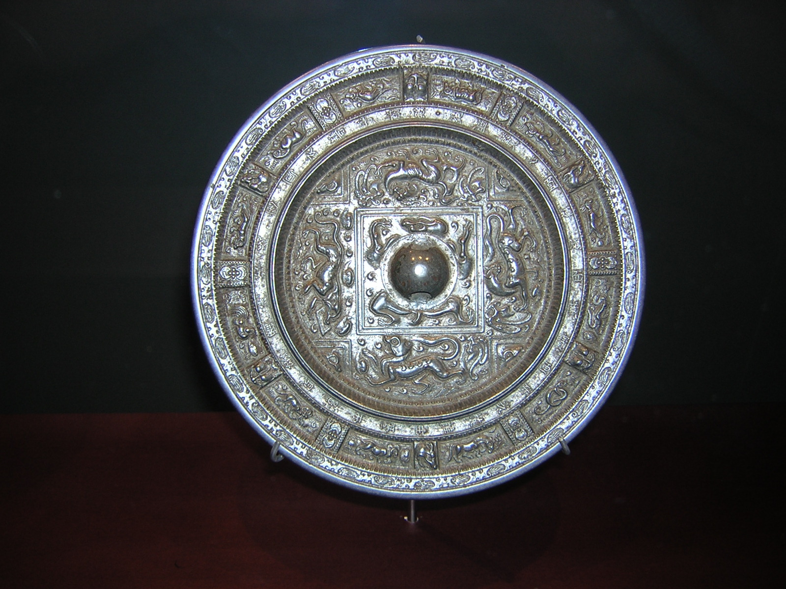 File zodiaco wikimedia commons for Invention miroir