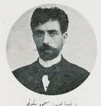 İshak Sükuti, Ottoman politician of Kurdish origin, who was among the forerunners in establishing the Committee of Ottoman Union