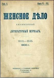 Женские ореолы википедия фото 573-880