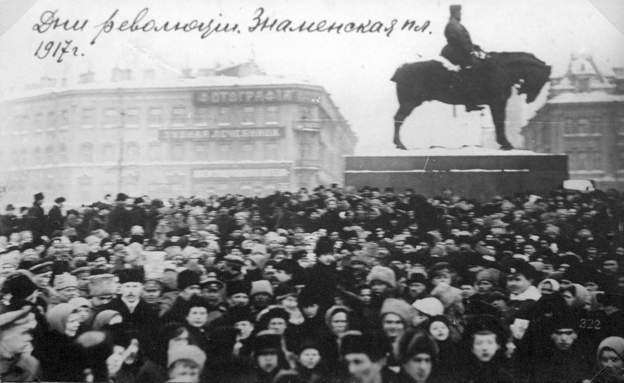 Февралист приветствовал февральскую революцию, но через полгода стал её проклинать