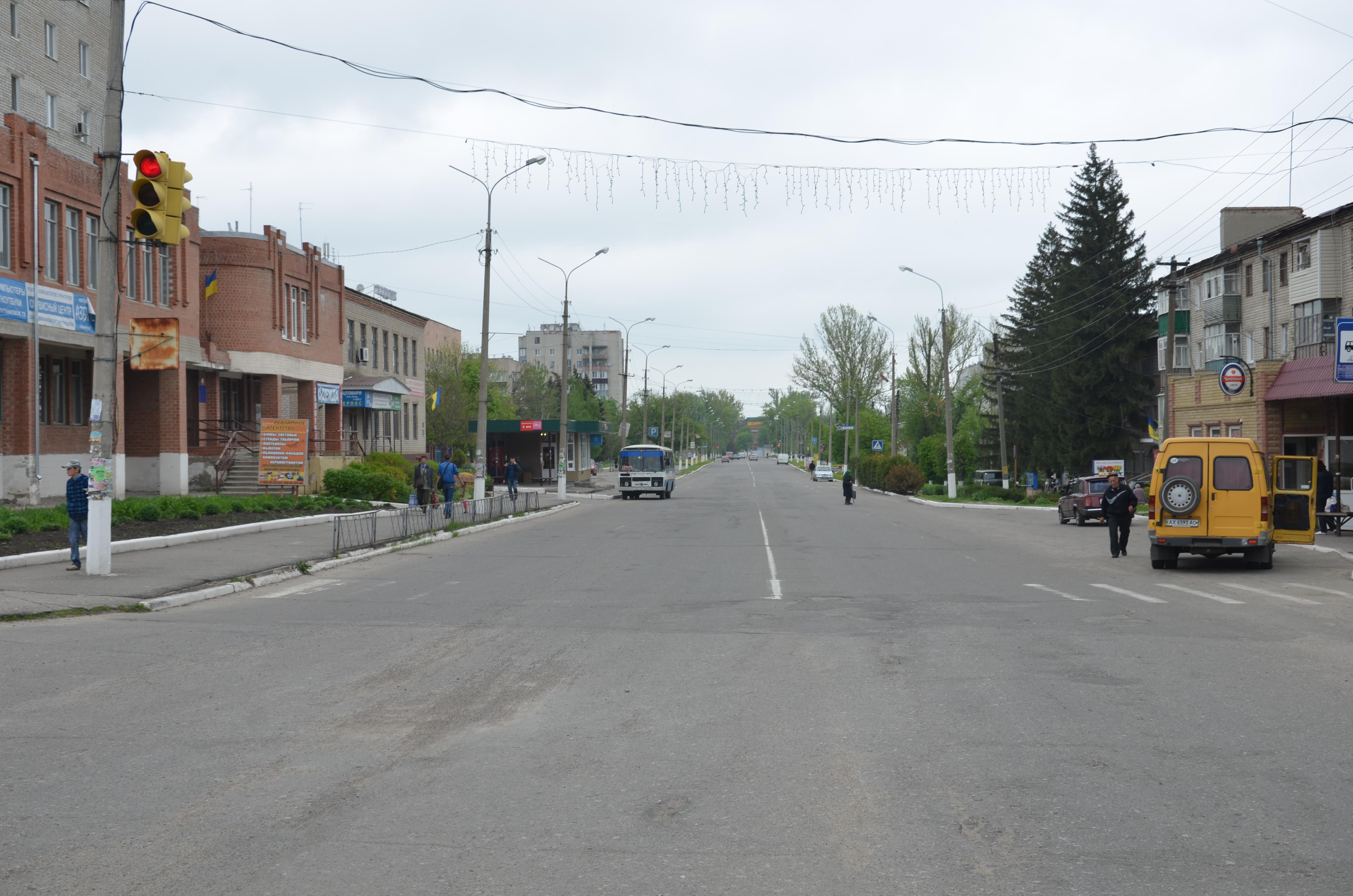Balaklija