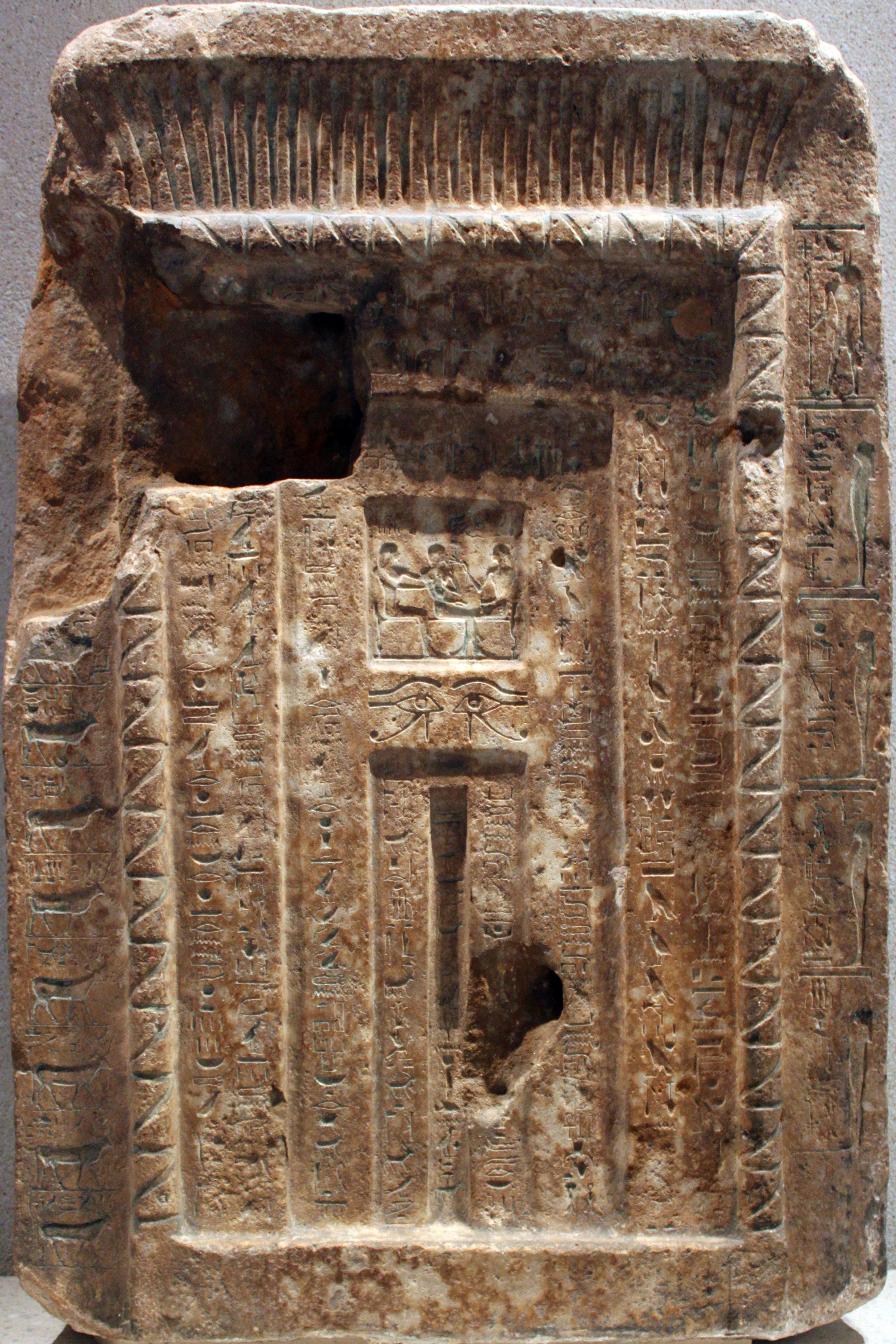 File: 1470 False Door Of Senenmut Anagoria.JPG