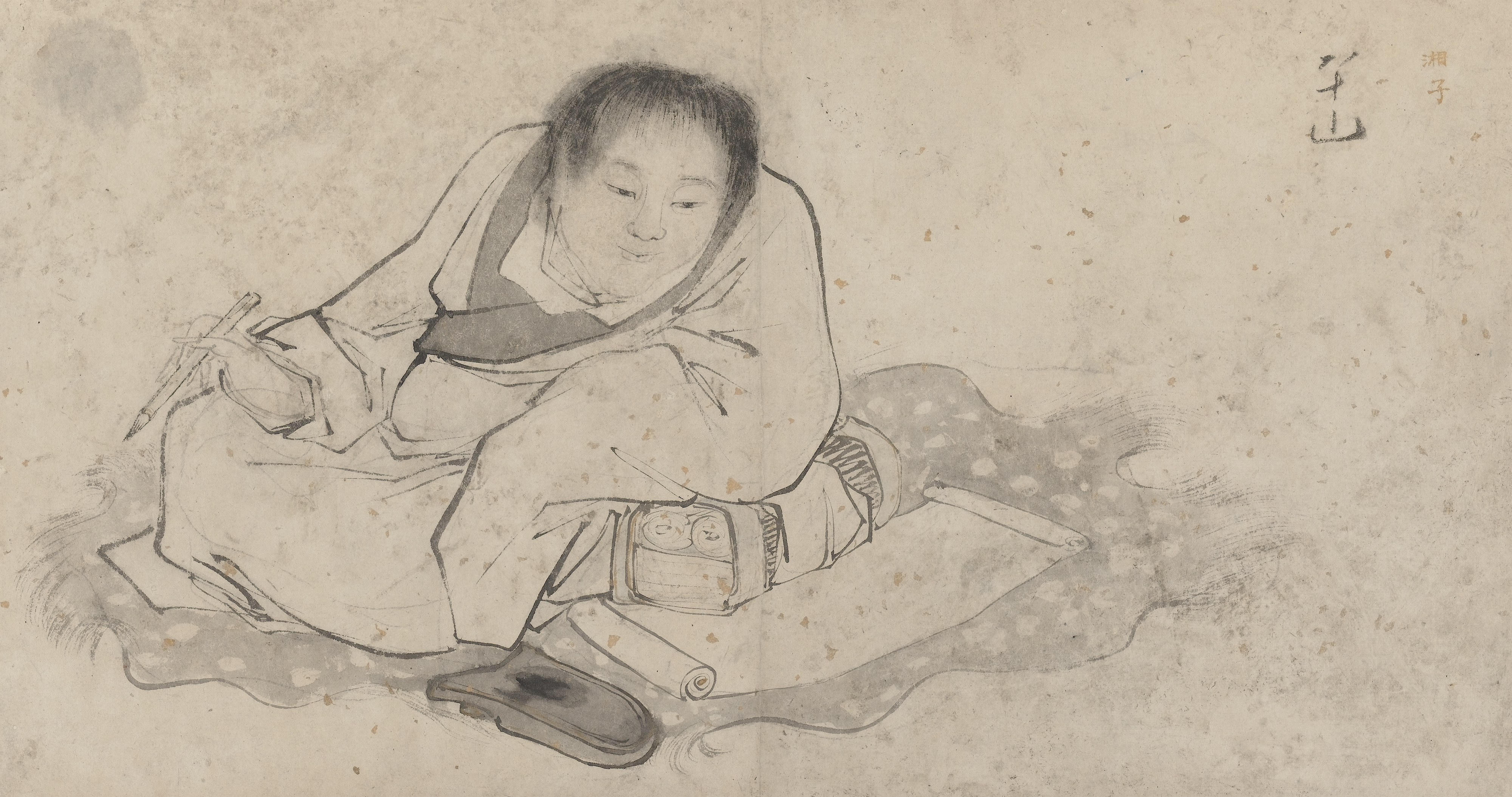 daodejing characterize early daoist teachers Early daoism, as articulated in the daodejing and the zhuangzi, indirectly addresses environmental issues by intimating a non-reductive naturalistic ethics calling on humans to be open and.