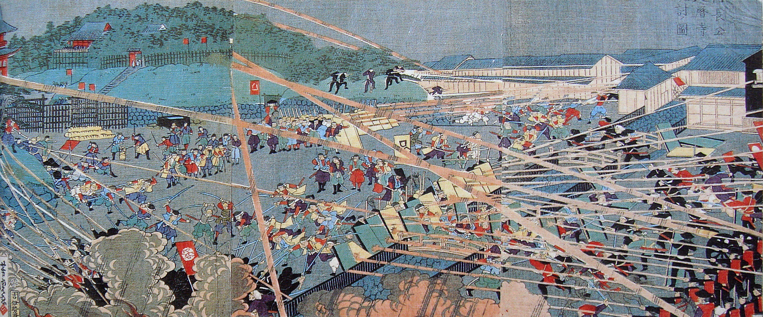 почвы война в японии 1863-1867 битвы раз