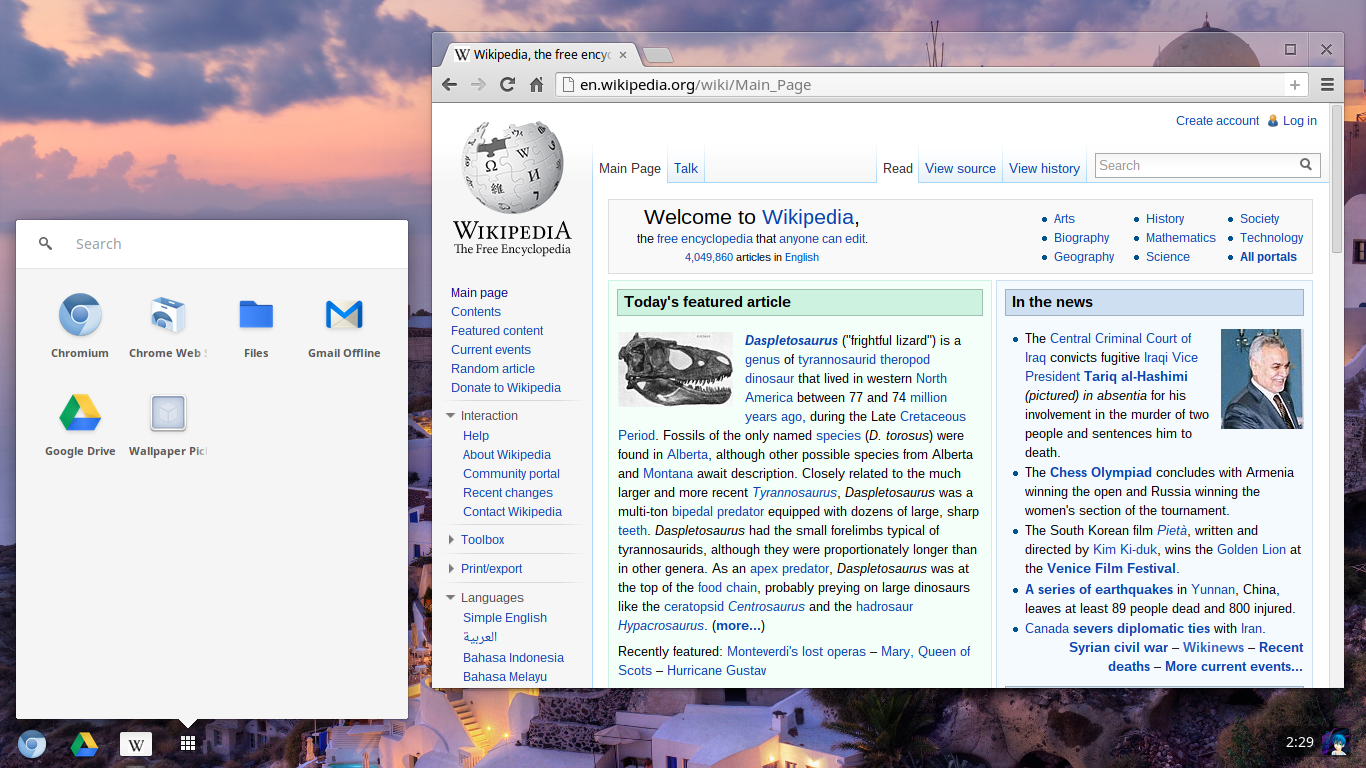Chromium full screenshot