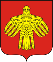 Coat of Arms of Komia.png