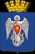 Лежак Доктора Редокс «Колючий» в Михайловке (Волгоградская область)