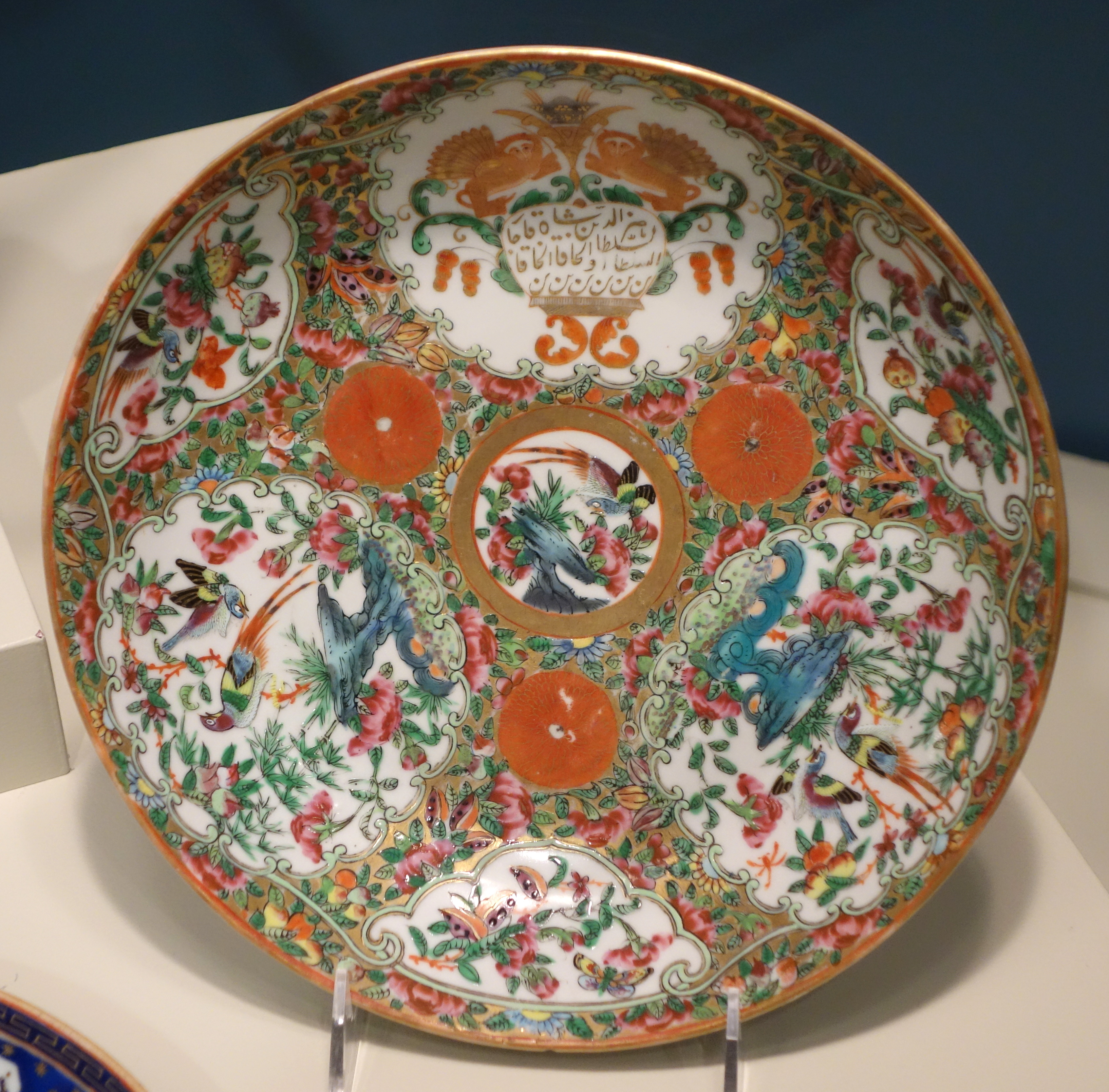 File:Dish in rose medallion pattern with insignia of Nasr el-Din ...