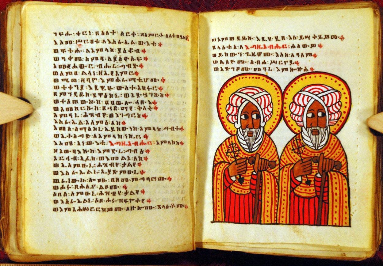 file ethiopian biblical manuscript u oregon museum shelf mark 10