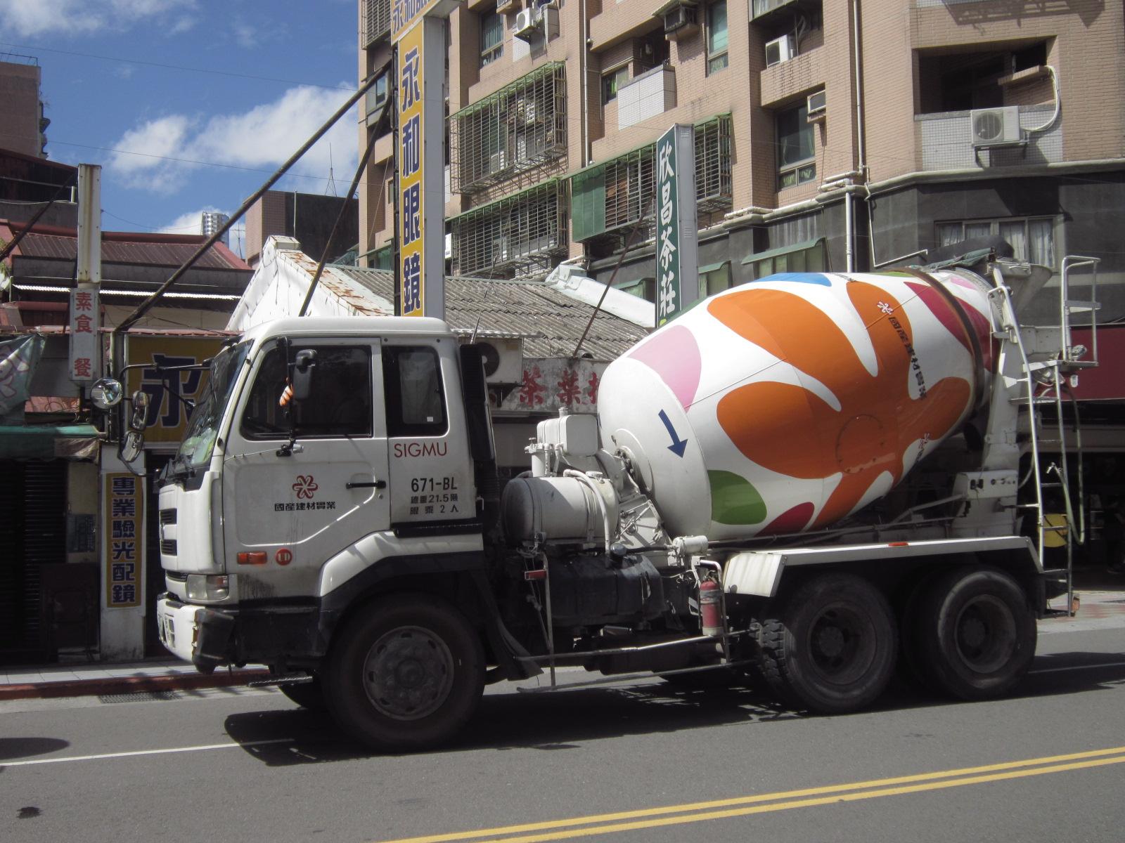 Build Your Own Cement Mixer ~ File goldsun building materials concrete mixer truck