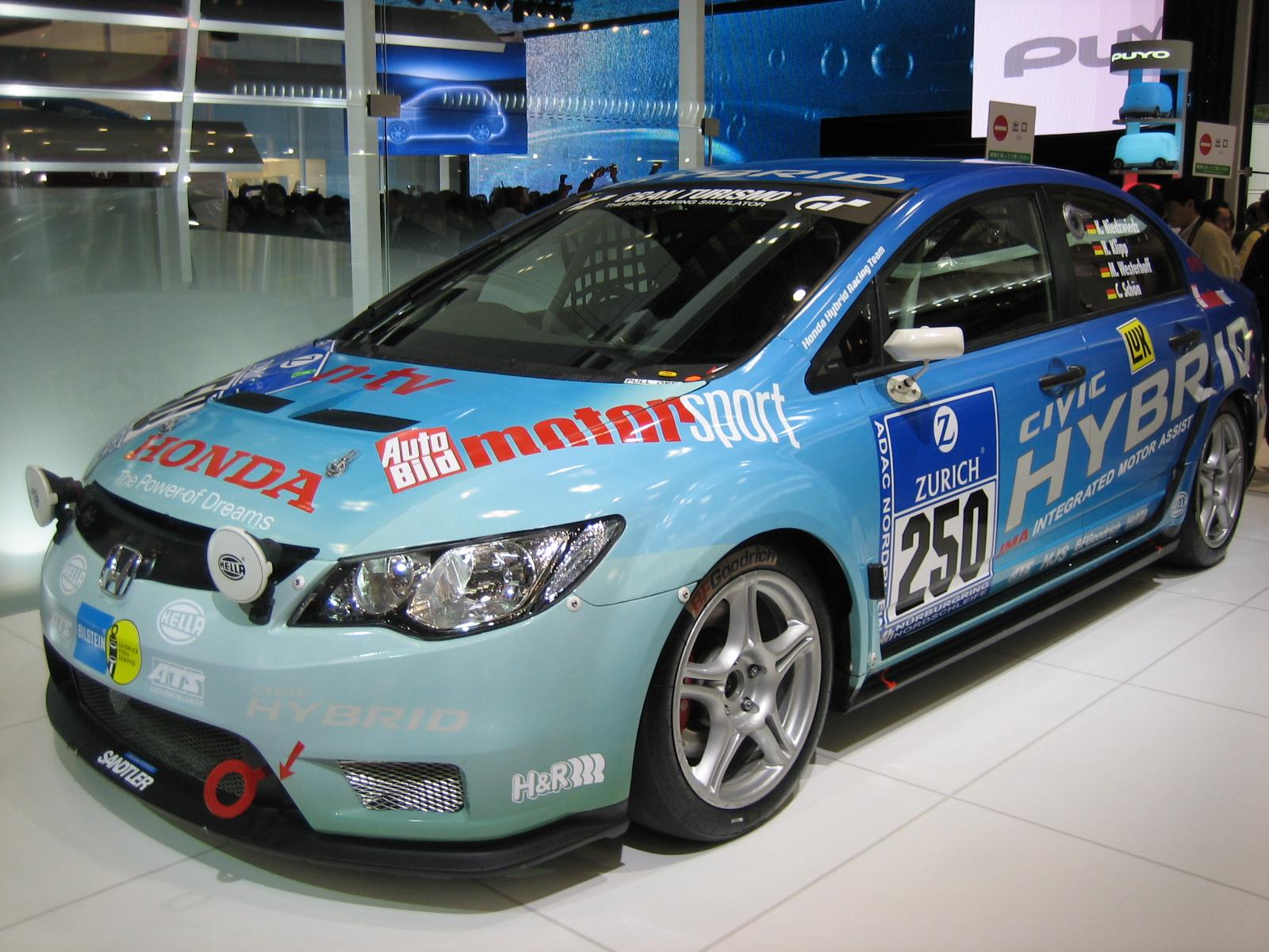 File:Honda Civic Hybrid Racecar.JPG