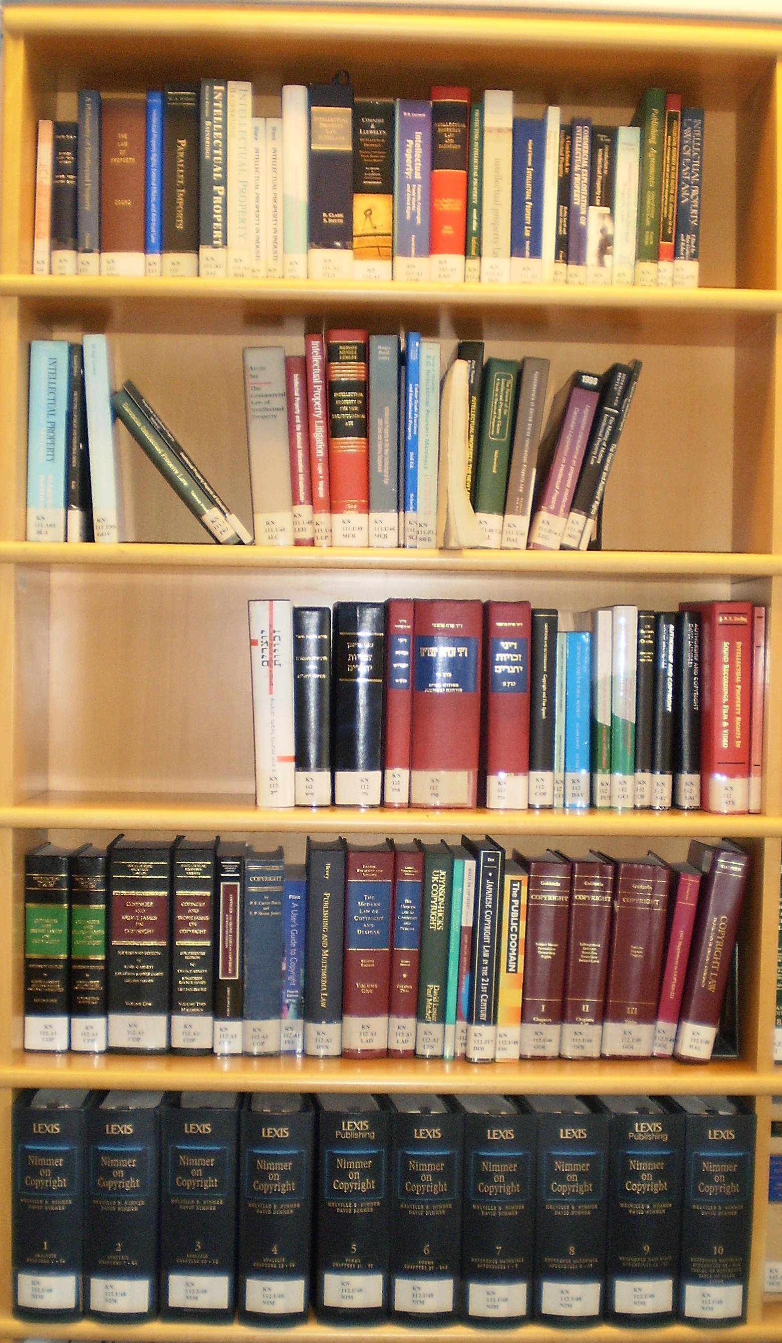 file israel supreme court copyright law bookshelf