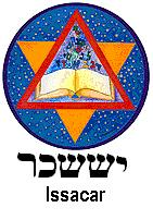 Issachar - Wikipedia, the free encyclopedia