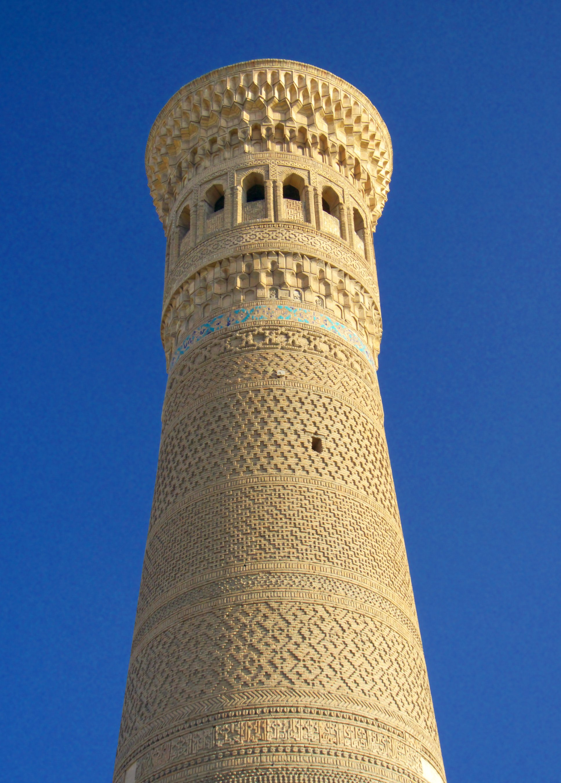 File kalon minaret bukhara 4933987001 jpg wikimedia for Milsuite