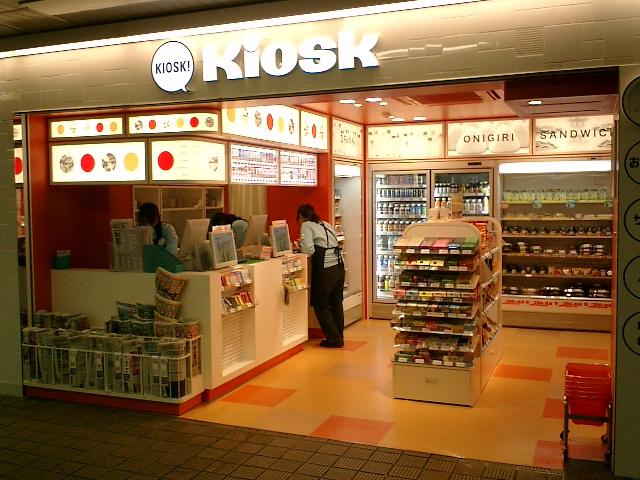 ついに!JR西日本の売店が「全部」セブン-イレブンになる ...