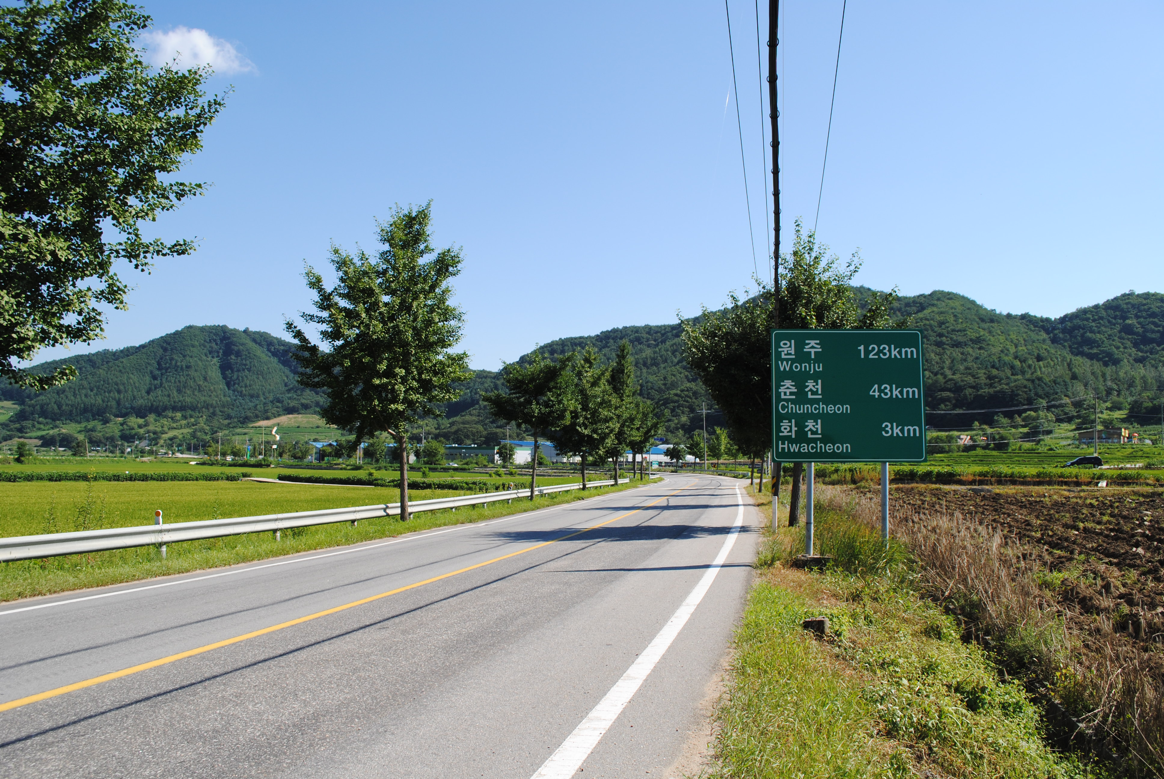 Gangwon-do South Korea  city pictures gallery : Korea Nationl Route 5 at Hwacheon, Gangwon do 2 Wikimedia ...