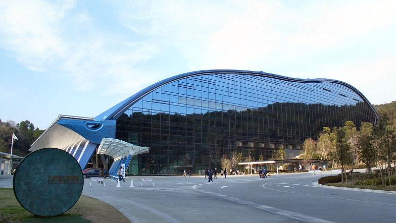 福岡 国立 博物館