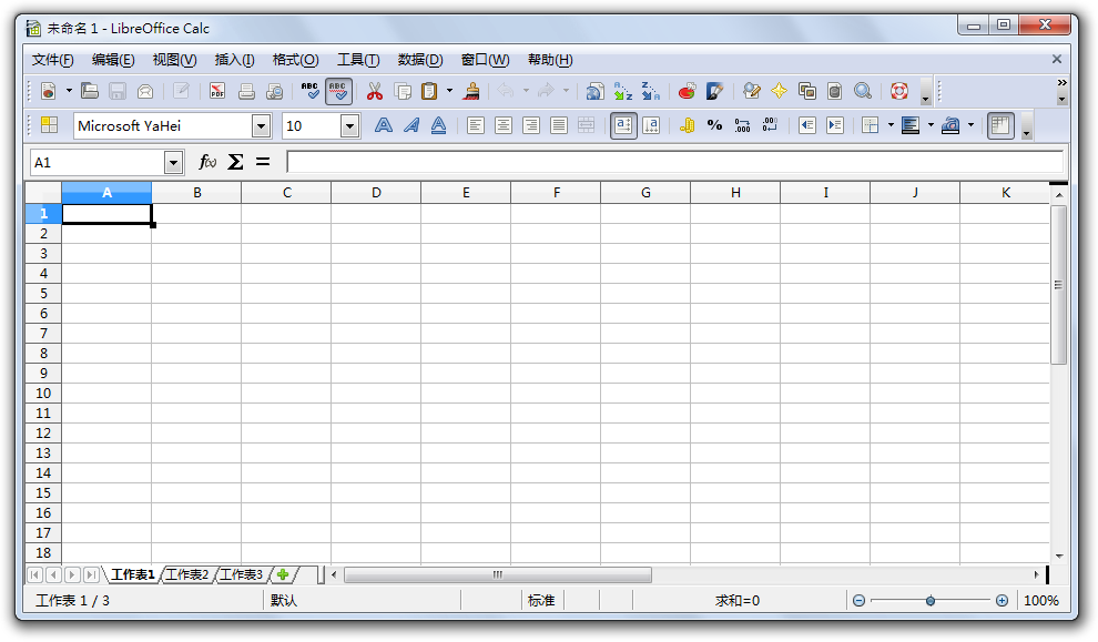 Libre Office Calc Add Space After Capital Letter