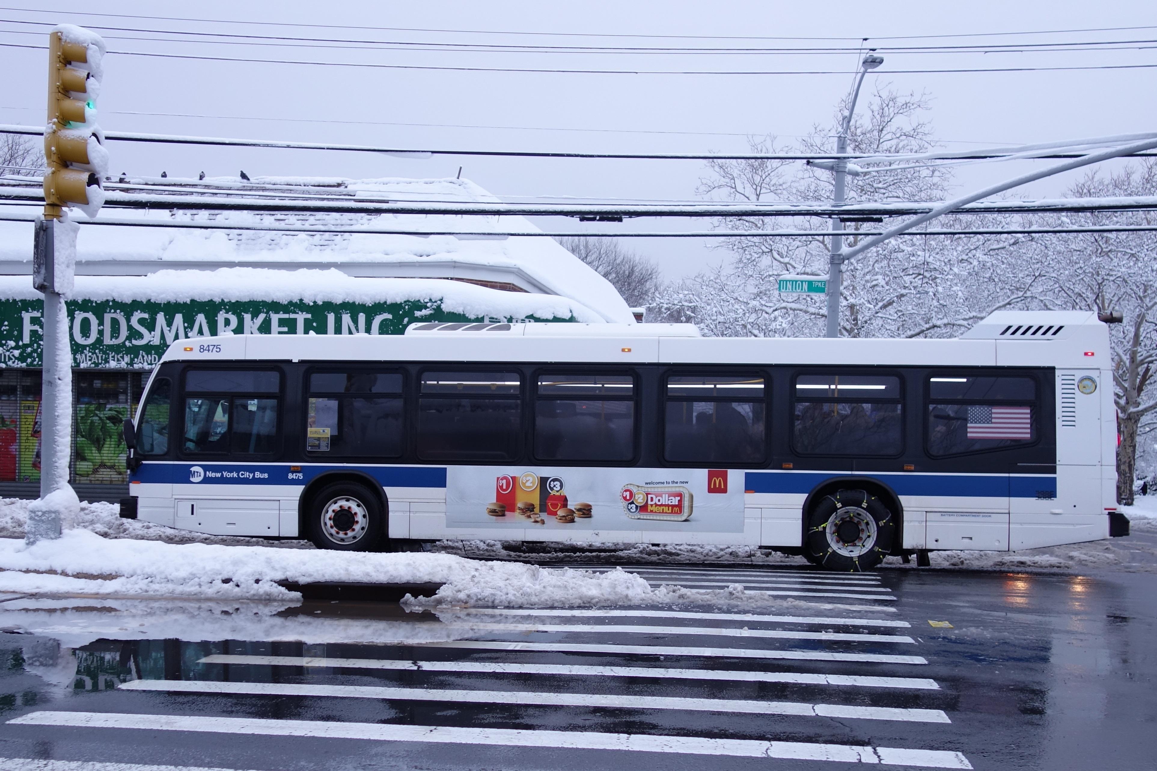 File:MTA Union Tpke 168 St 37.jpg - Wikimedia Commons on