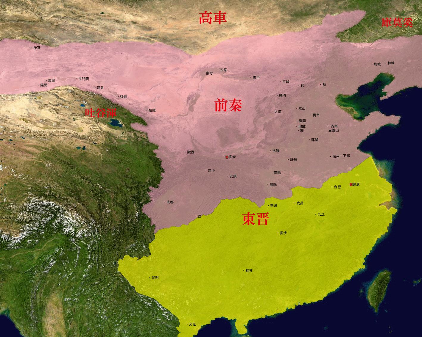 華北を統一した前秦