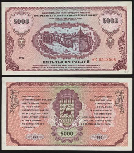 облигации областного займа войти в личный кабинет хоум кредит банк по номеру телефона и дате рождения