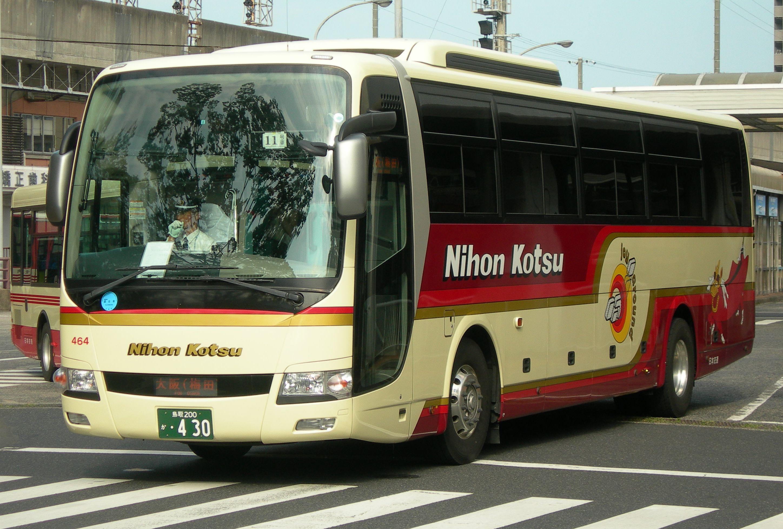 山陰特急バス - wikipedia