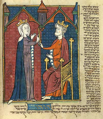 North French Hebrew Miscellany 260b.l Esther before Ahasuerus.jpg