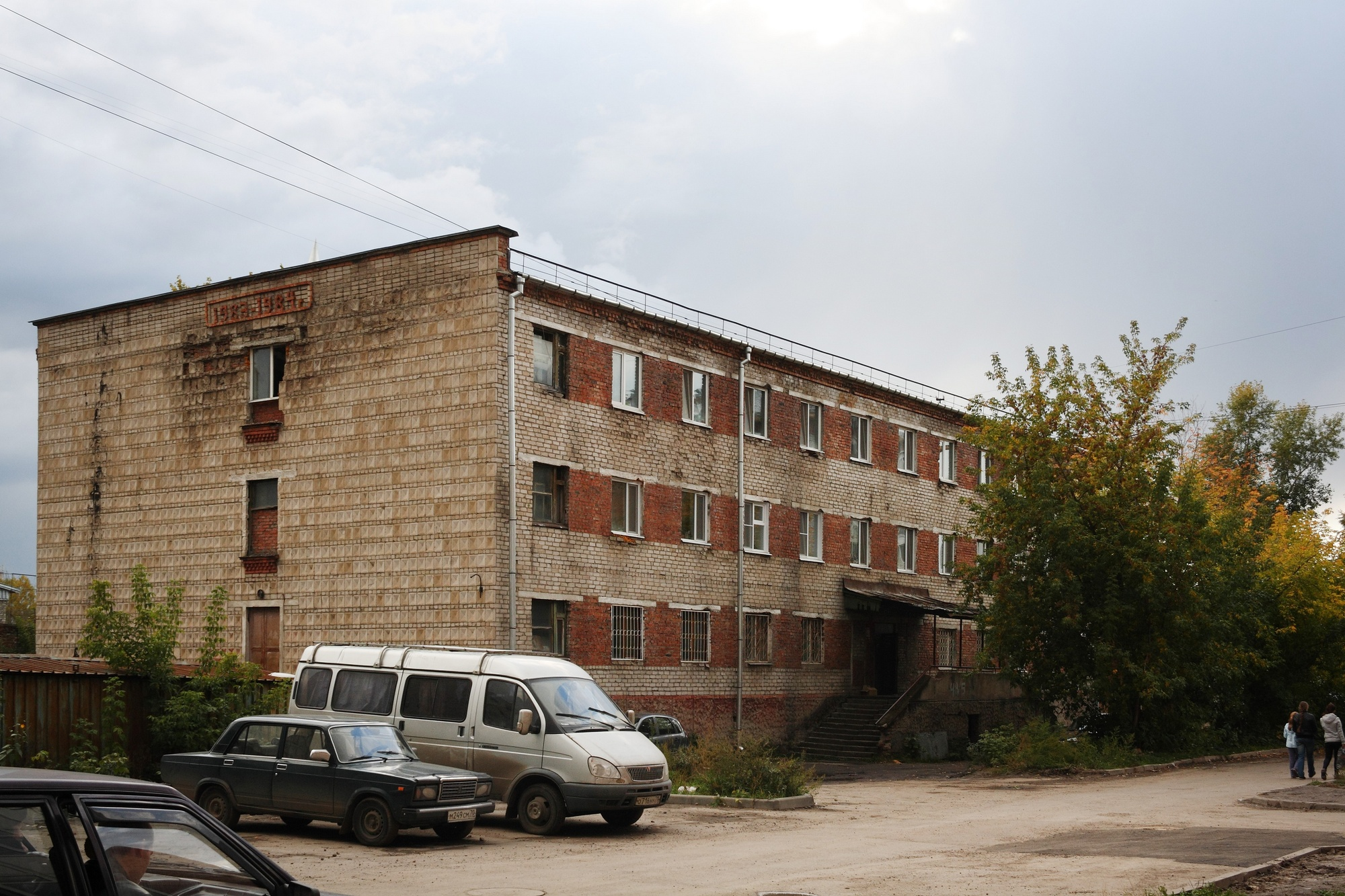 File:Old apartment building in Tomsk.JPG - Wikimedia Commons