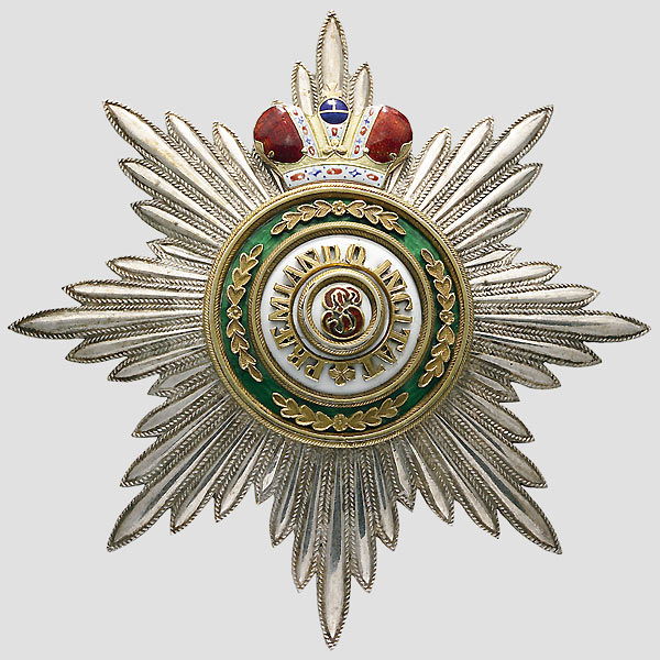 Fileorder Of St Stanislas Russia Grand Cross Star With