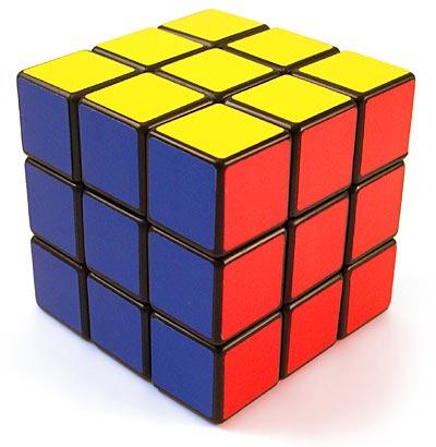 File:Rubix cube.jpg - Wikimedia Commons