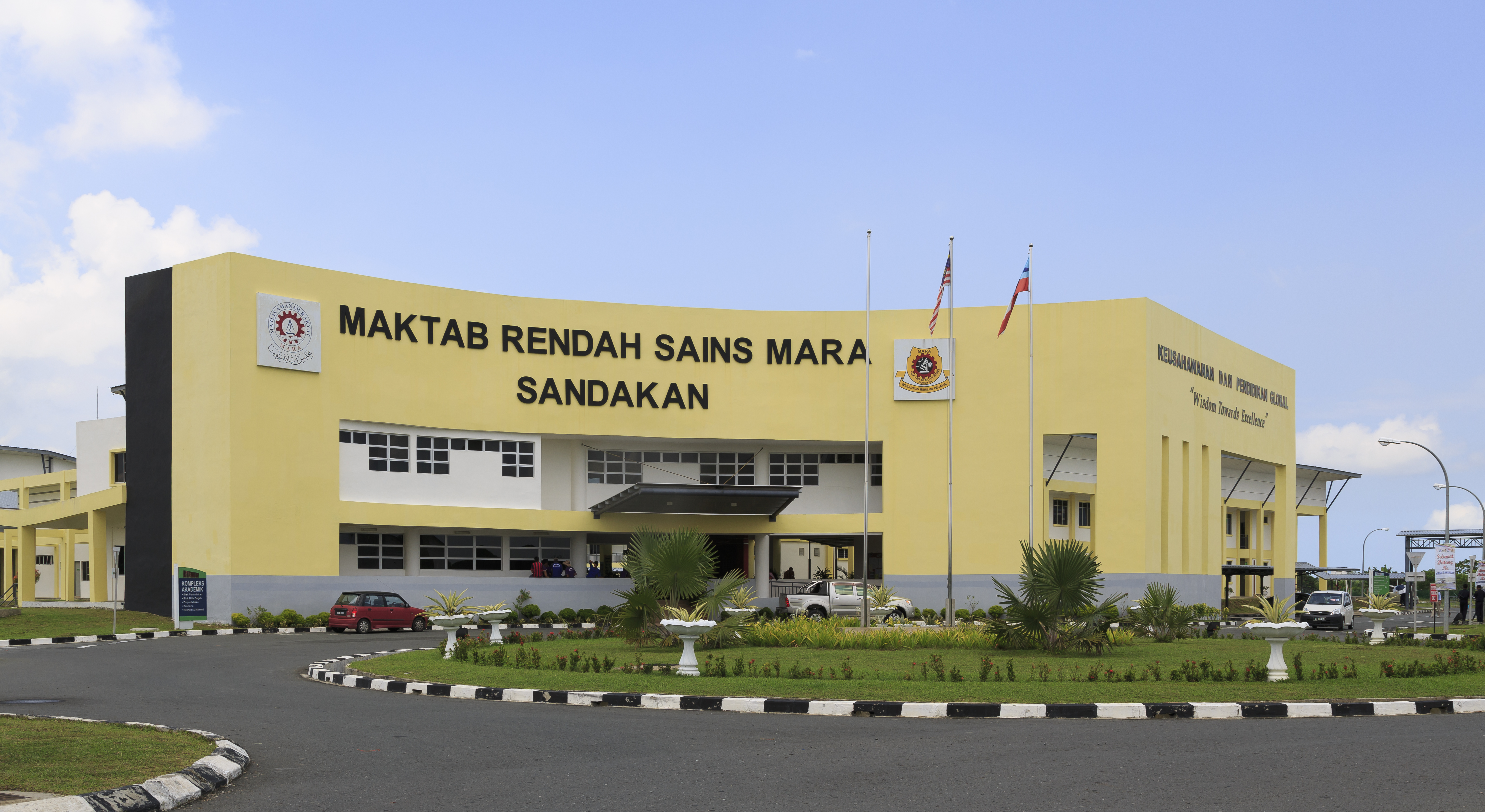 File Sandakan Sabah Maktab Rendah Sains Mara 01 Jpg Wikimedia Commons