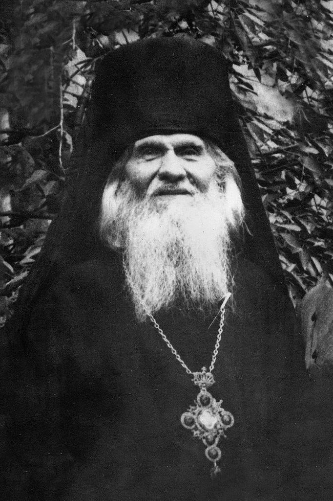 File:St. Laurence of Chernigov.jpg