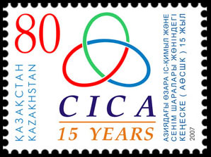 Stamp of Kazakhstan 601.jpg