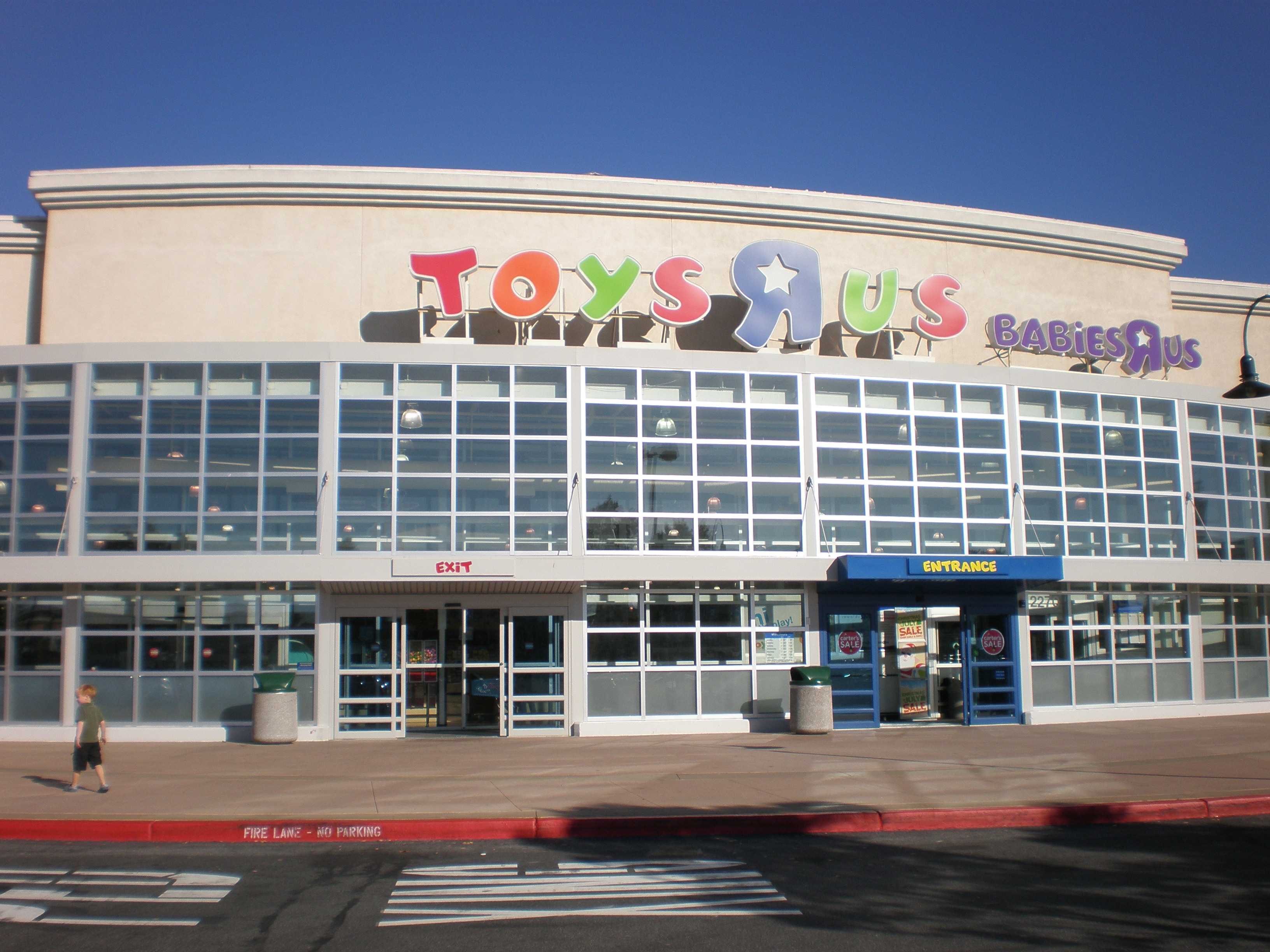 File Toys R Us Bridgepointe San Mateo Front Jpg Wikimedia Commons
