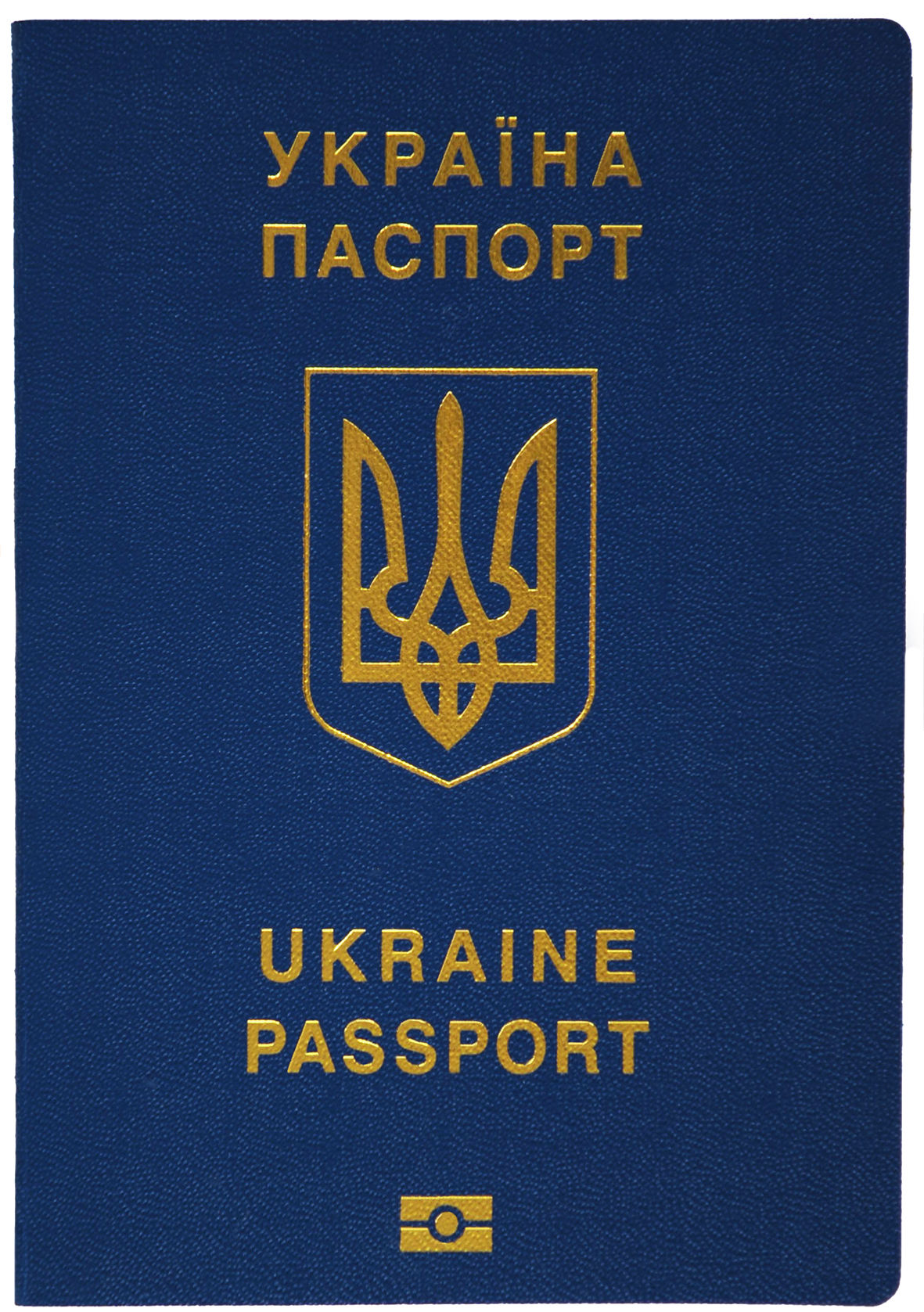 Ukrainian passport - Wikipedia