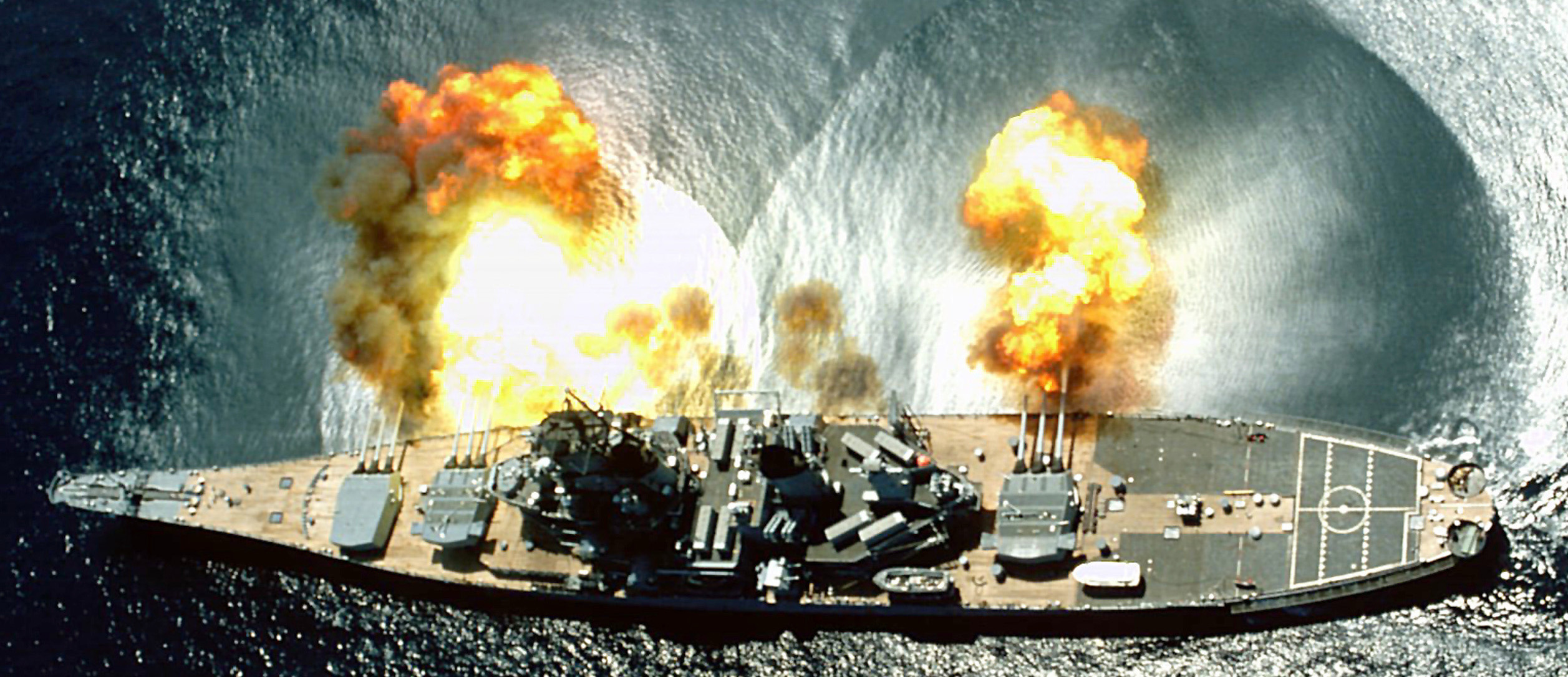 Uss_iowa_bb-61_pr_cropped.jpg
