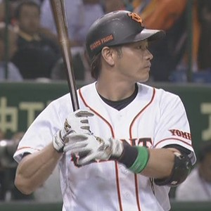 Yoshitomo Tani Japanese baseball player