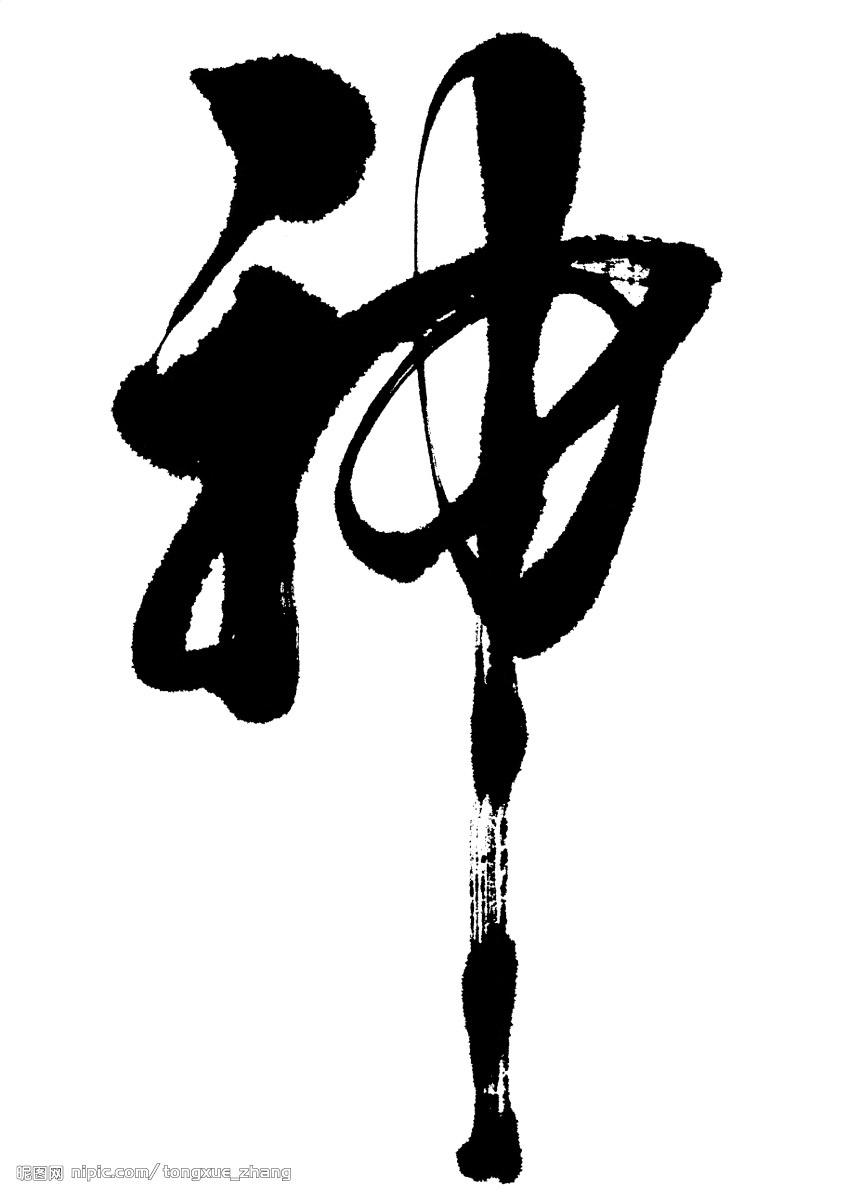 ダ・ヴィンチの有名な「ウィトルウィウス的人体図 …