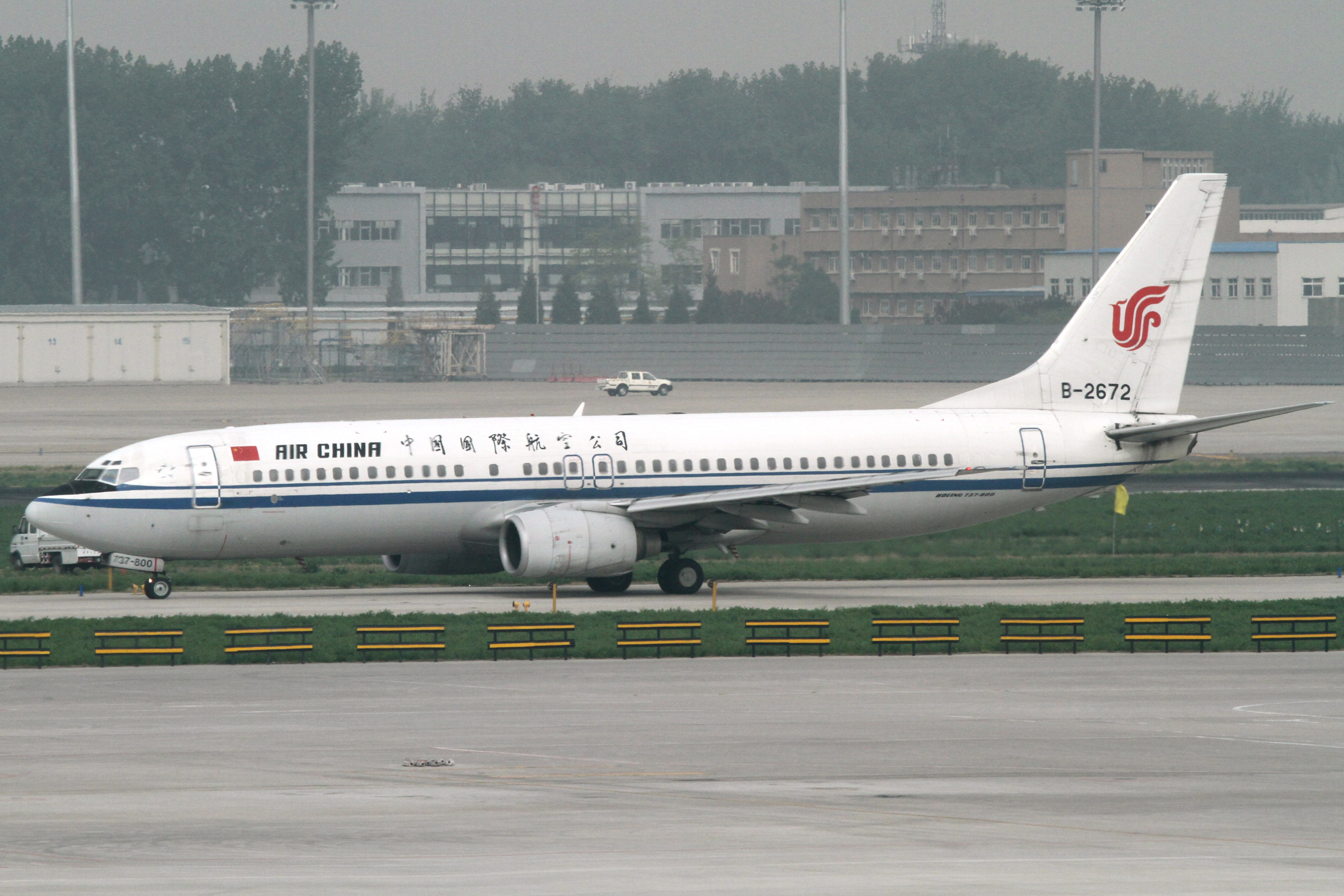 File:Air China B737-800(B-2672) (4611433875).