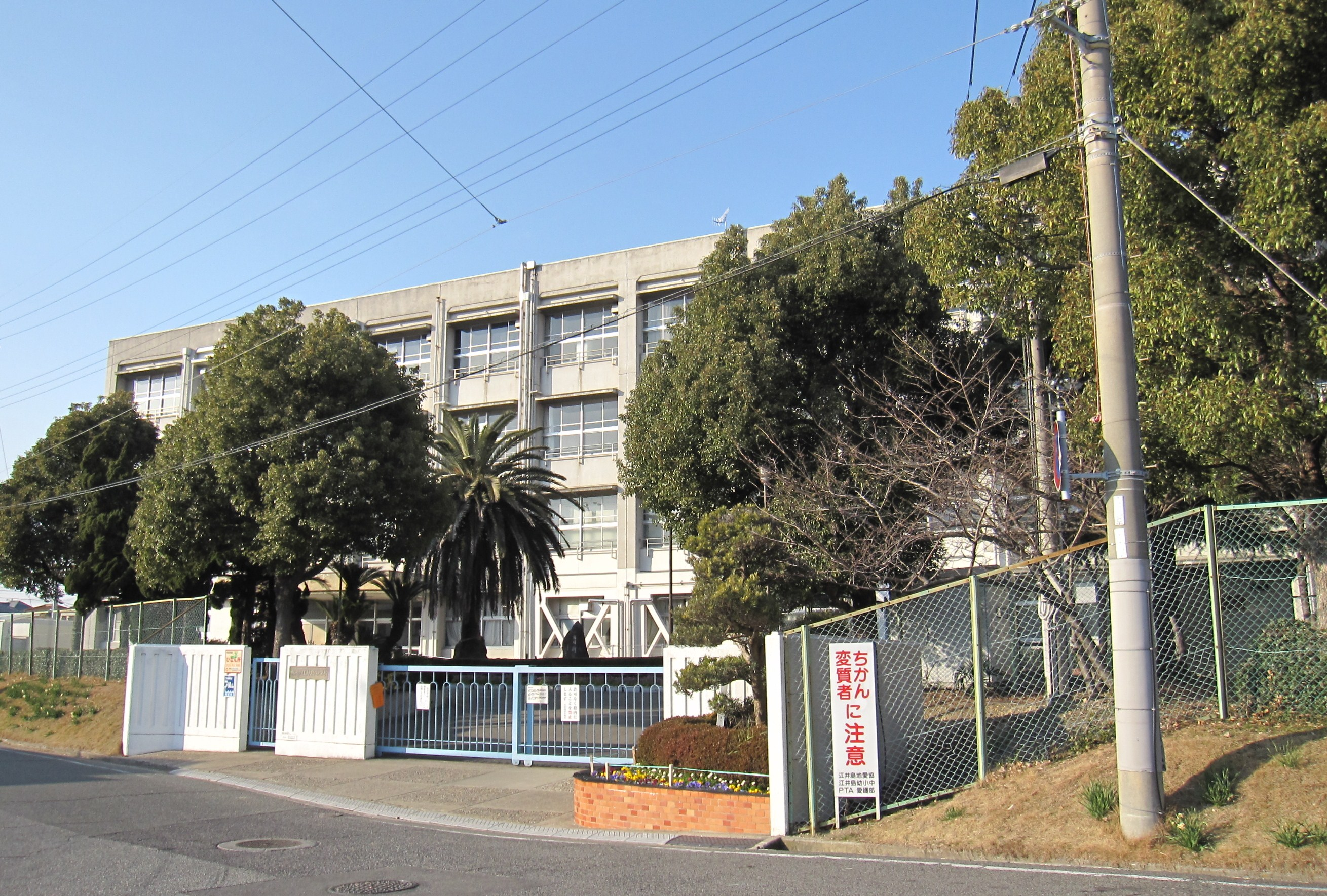 File Akashi City Eigashima Junior High School Jpg Wikimedia Commons