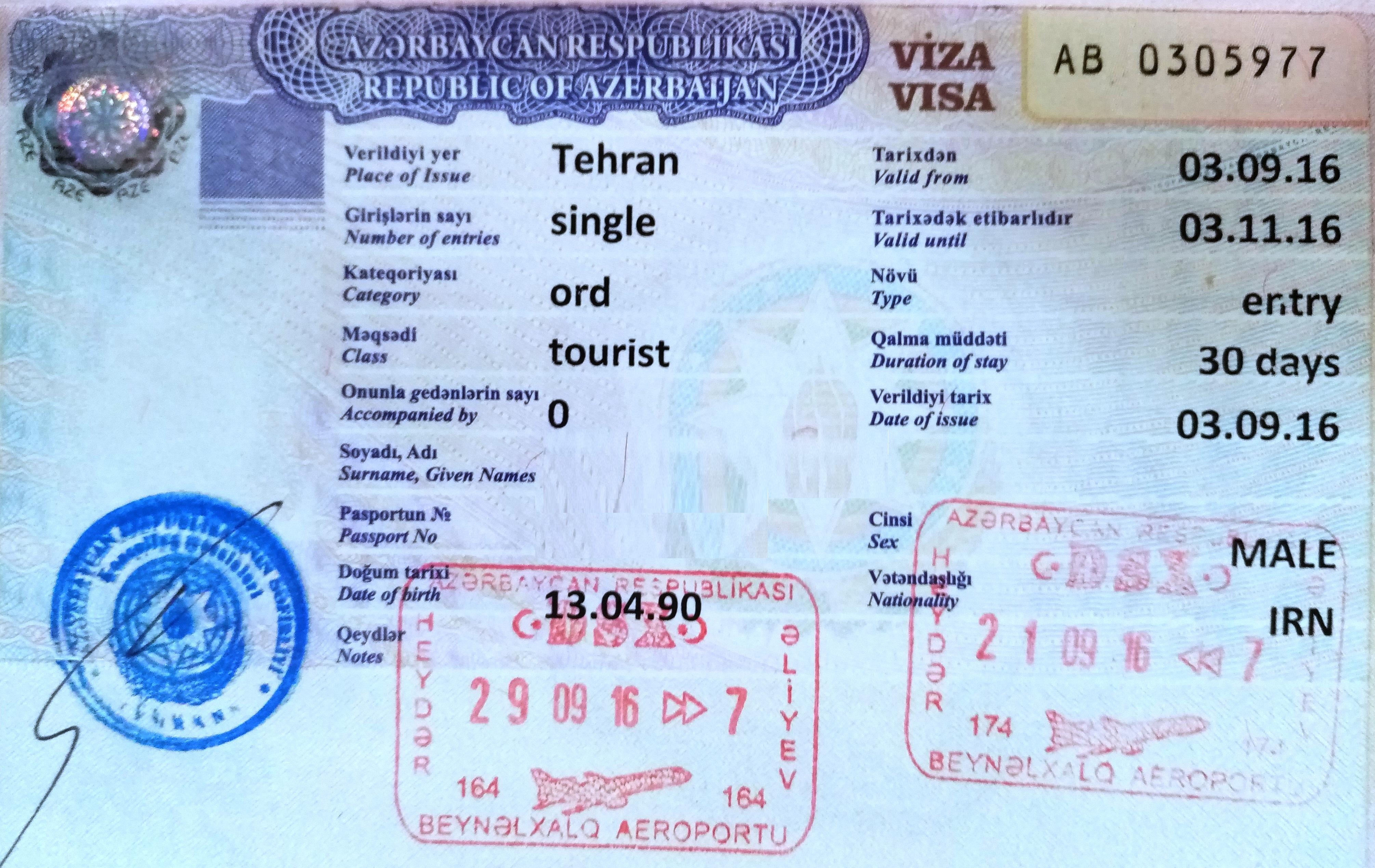 File:Azerbaijan visa.jpg - Wikimedia Commons