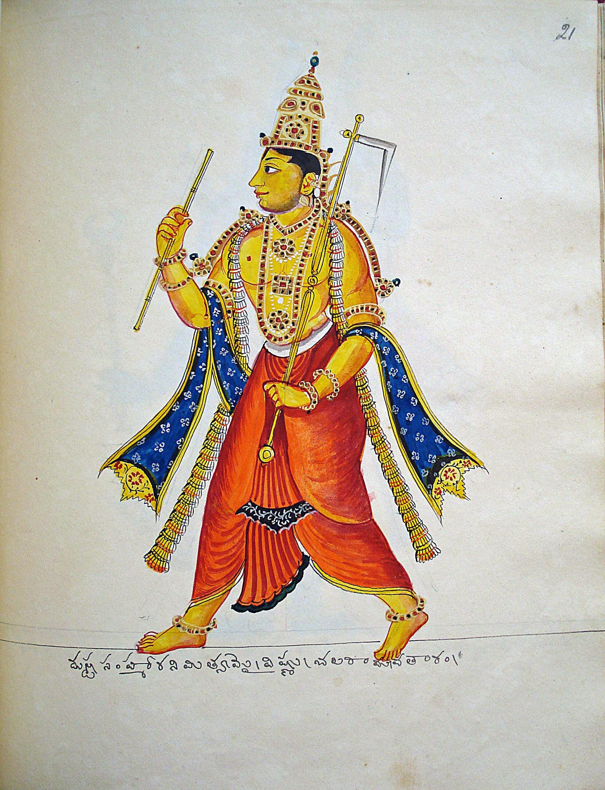 Balarama - Wikipedia
