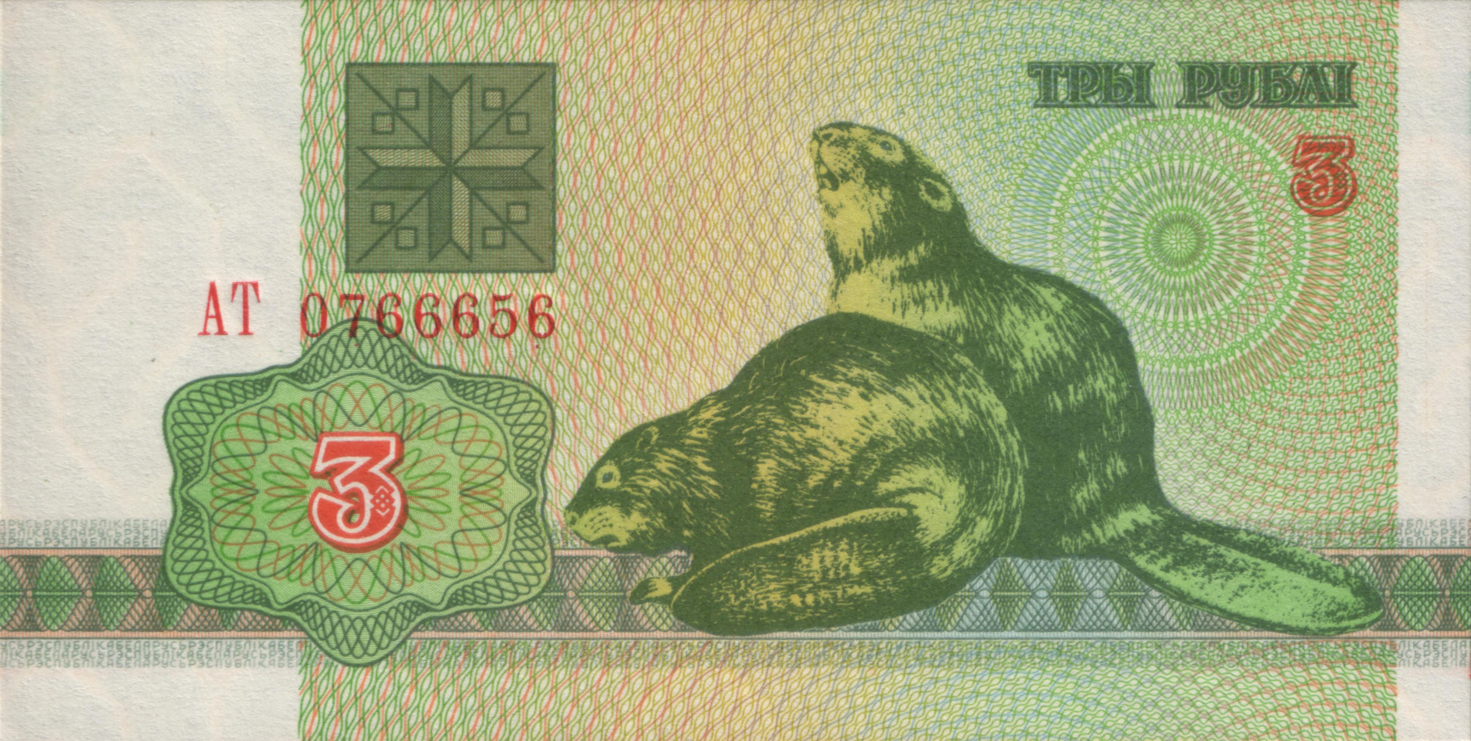 заявка на кредит в альфа банке вологда