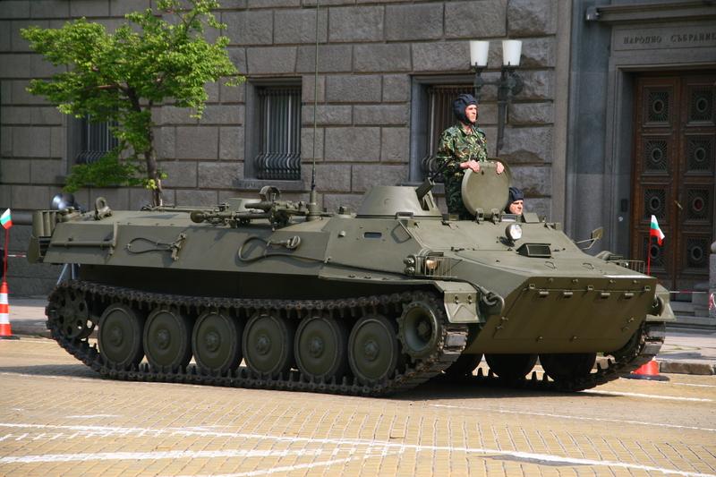 Bulgarian Tracks Tracked Vehicles Hmvf Historic
