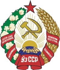Oʻzbekiston Respublikasi Davlat Gerbi - Vikipediya