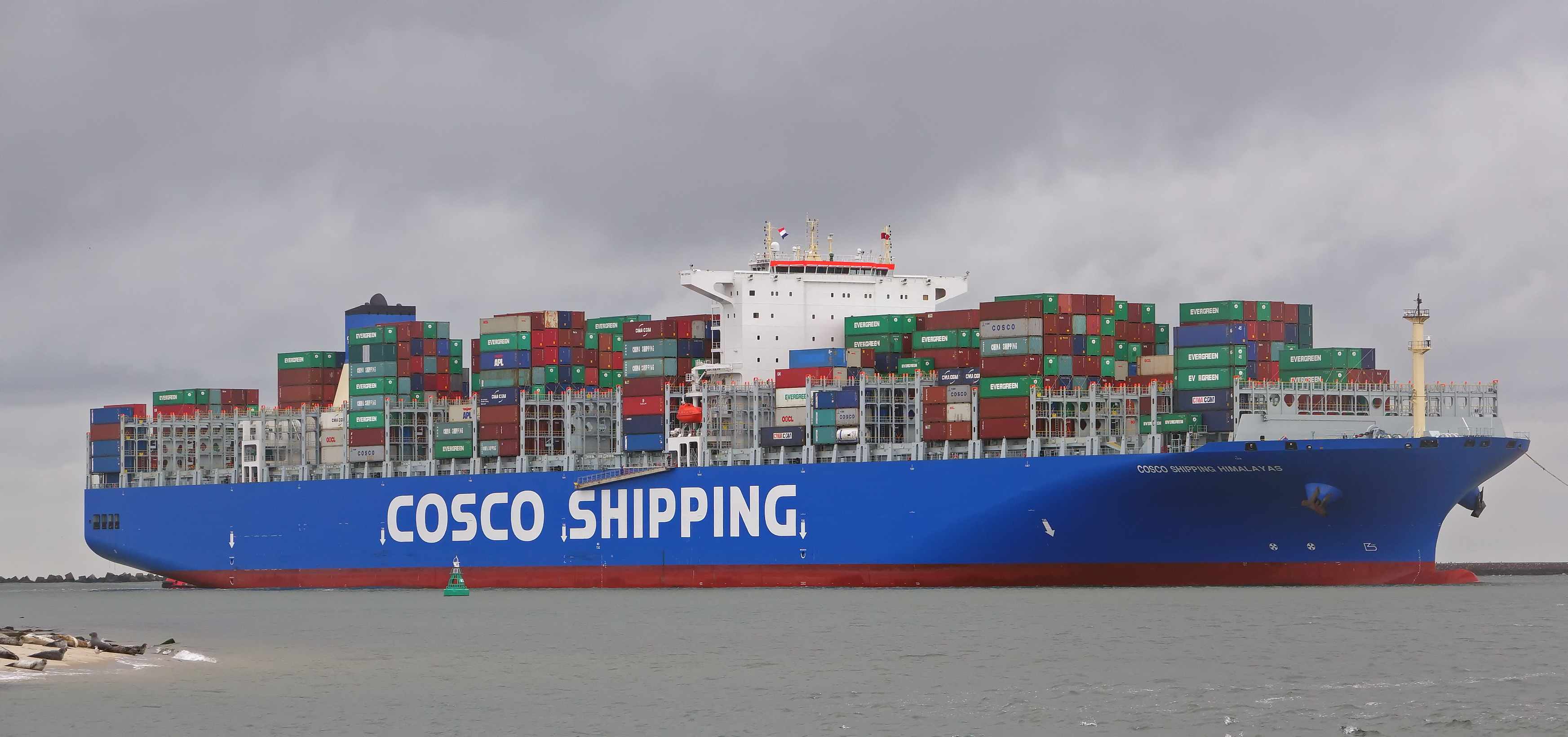 China COSCO Shipping - Wikipedia
