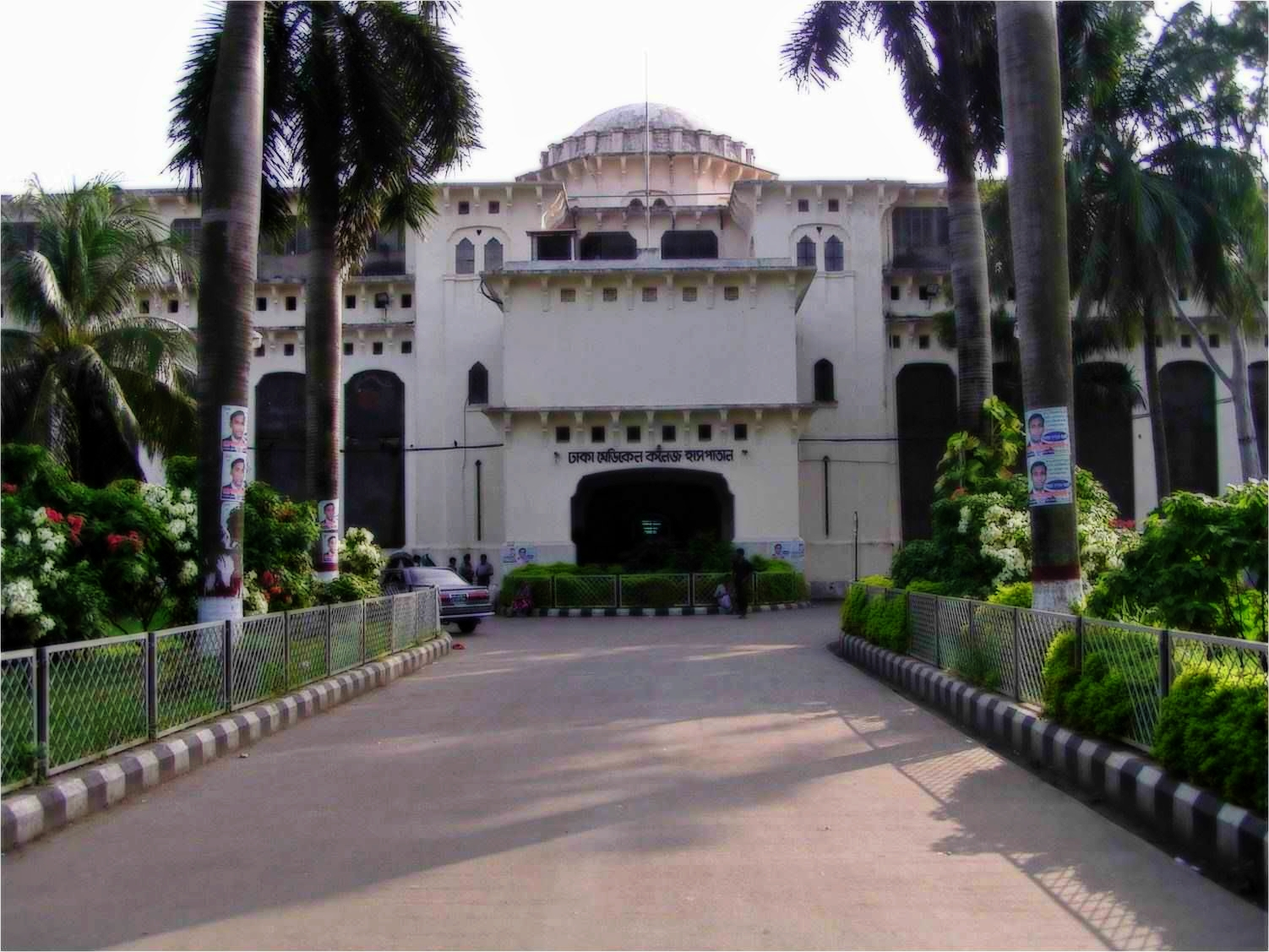 List of medical colleges in Bangladesh - Wikipedia