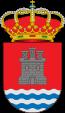 Escudo de Los Guájares (Granada).png