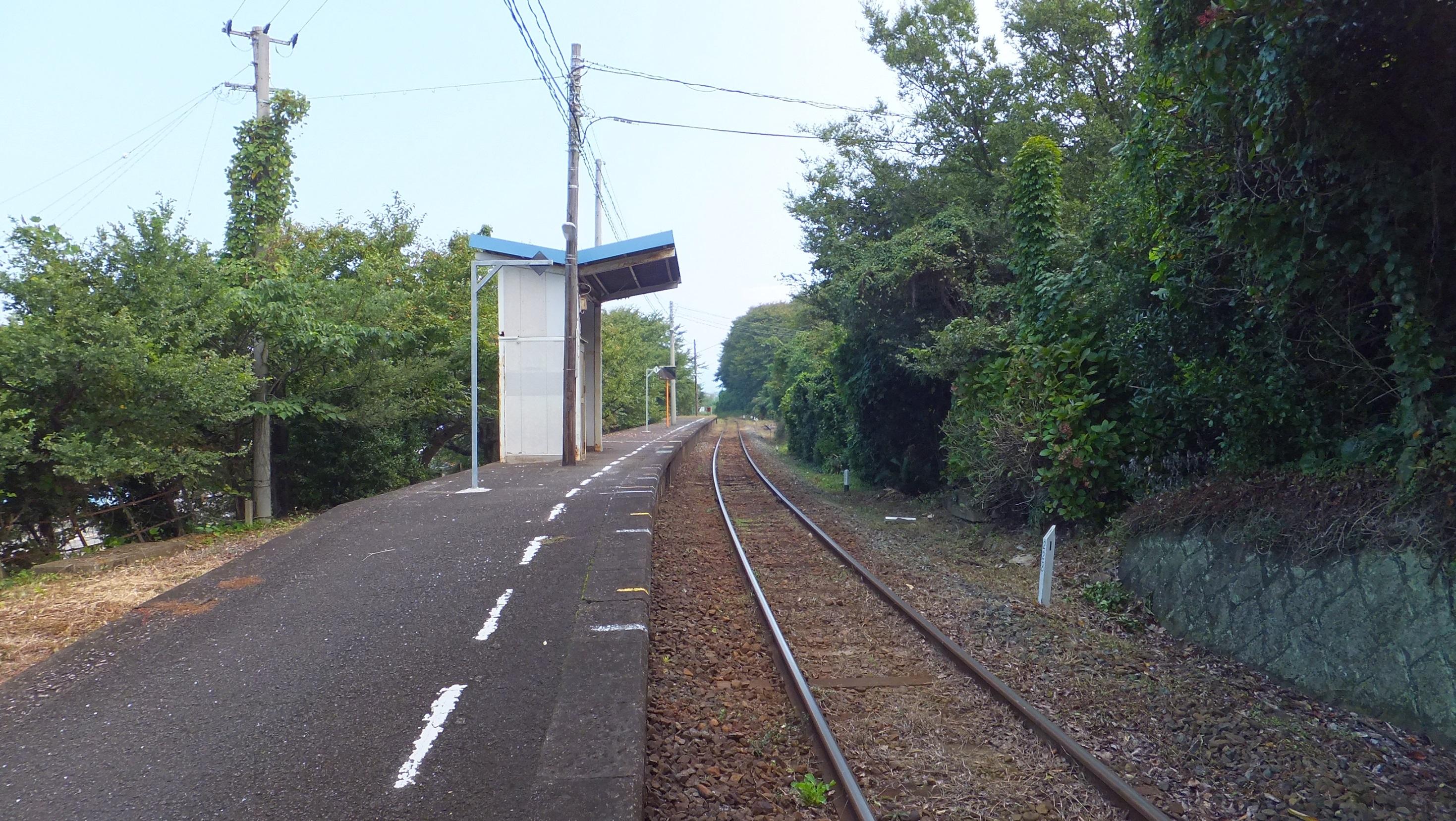 기타나다 역