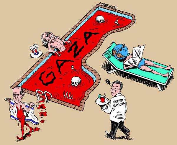 File:Latuff4.jpg